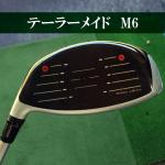 試打してきましたシリーズ!②【UGMゴルフスクール/ジェクサー亀戸店】