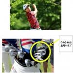 極珍しい!  左右両打ちのツアープロ【UGMゴルフスクール/ニッコースポーツ平野店】