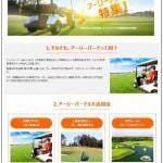 夏ゴルフにおすすめアーリーバード!【UGMゴルフスクール/ニッコースポーツ平野店】