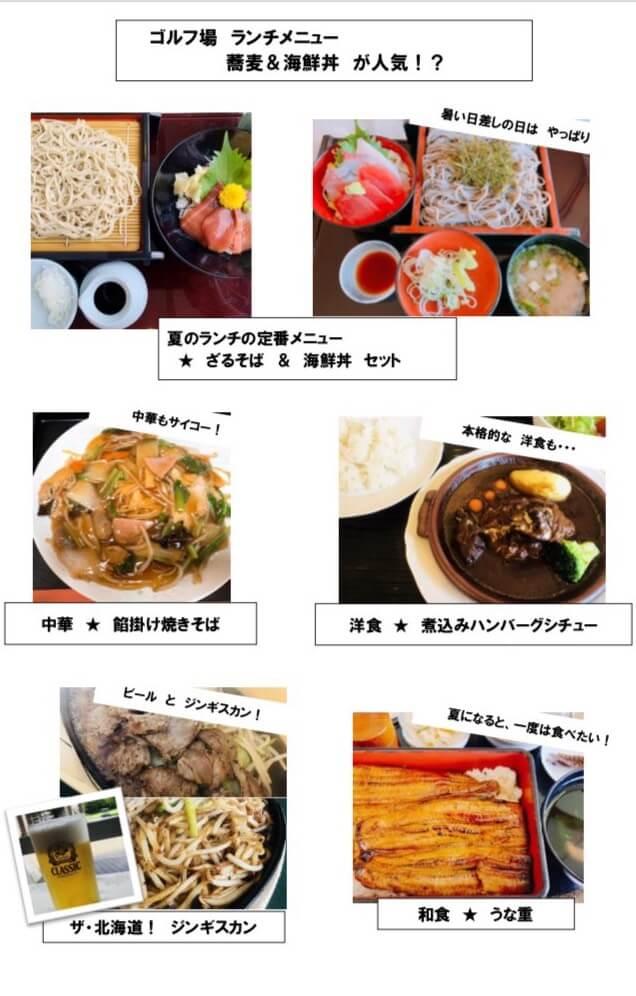 大阪|大阪市平野区のジム・フィットネス・スポー …