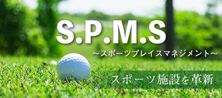 bnr_spms