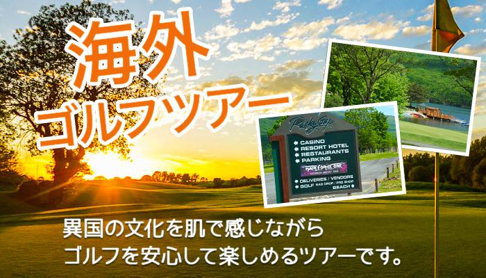banner_kaigai