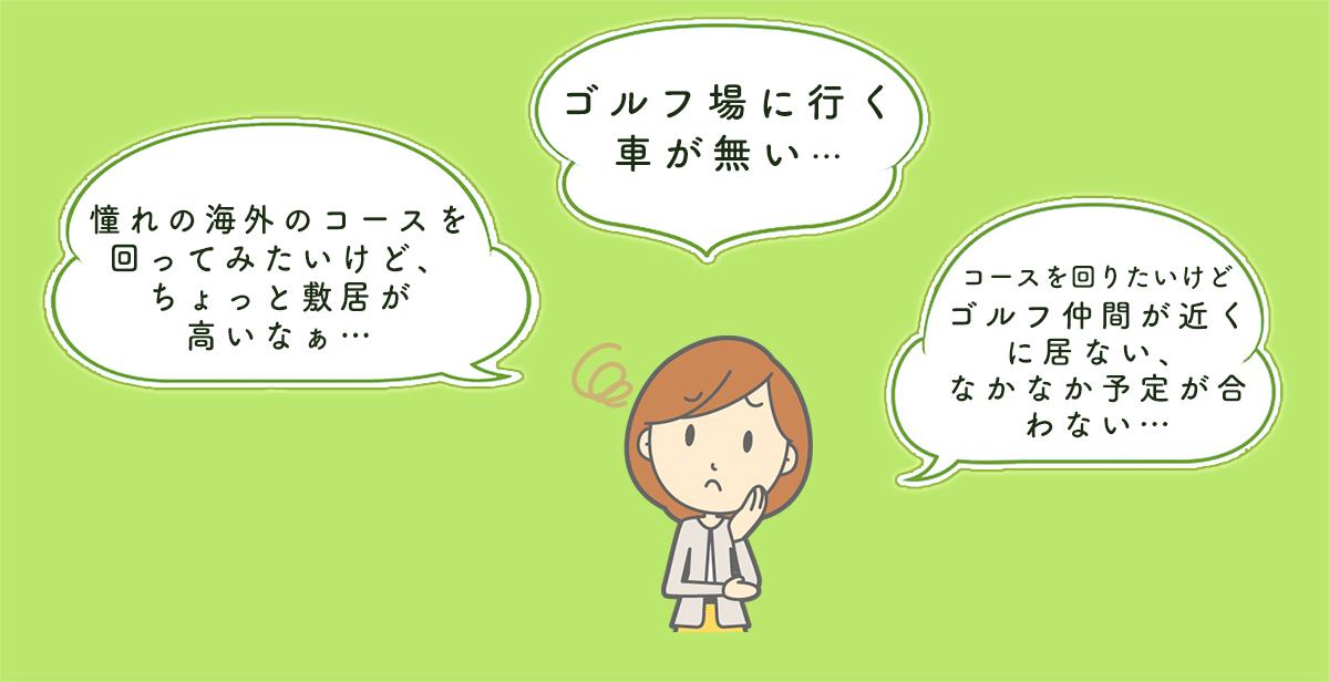 tabigoru-zukai-fukidasi%e3%81%ae%e3%82%b3%e3%83%92%e3%82%9a%e3%83%bc