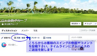 fb2動画