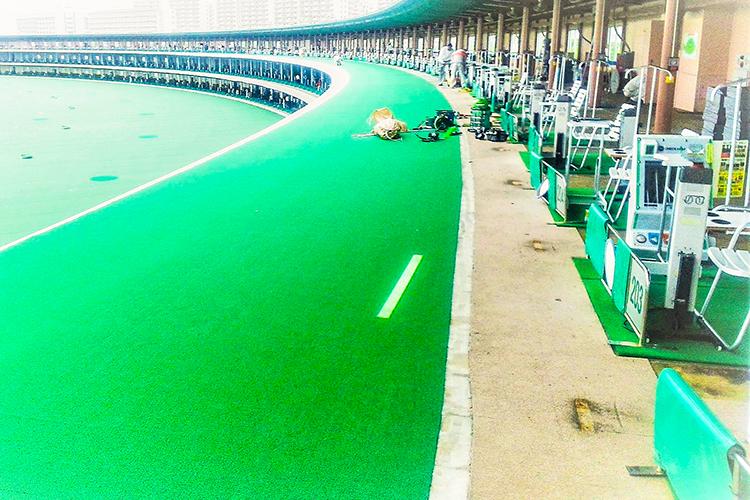 ゴルフ練習場打席人工芝改修