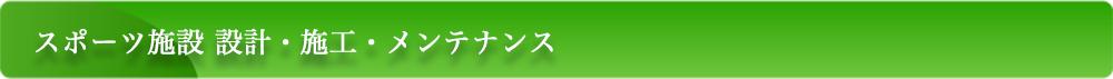 bar_4