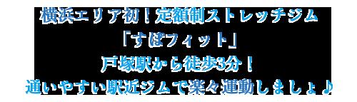 s_shop_index_tx