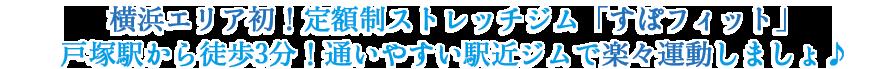 shop_index_tx